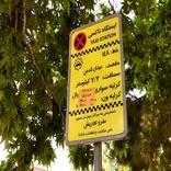 لزوم برخورد تاکسیرانی با رانندگانی که بیش از نرخ مصوب کرایه میگیرند
