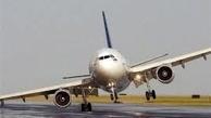 فرود اضطراری هواپیما در مشهد به علت باز نشدن چرخها