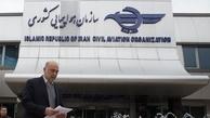 ابلاغ حکم توقف فعالیت عابدزاده در پرونده سقوط هواپیمای «آسمان»