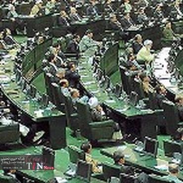 توافق دولت و مجلس برای حذف یارانه نقدی