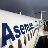 «آسمان» تفاهمنامه ساخت لاستیک هواپیما امضا کرد