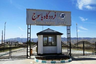 برقراری پرواز تهران-یاسوج پس از توقف یکساله