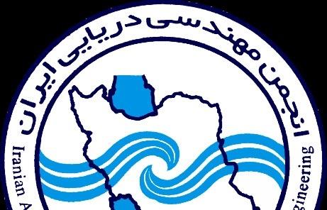 رد شکایت رئیس پیشین انجمن مهندسی دریایی ایران