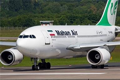 واکنش وزارت امور خارجه به لغو مجوز پروازهای ماهان از سوی آلمان