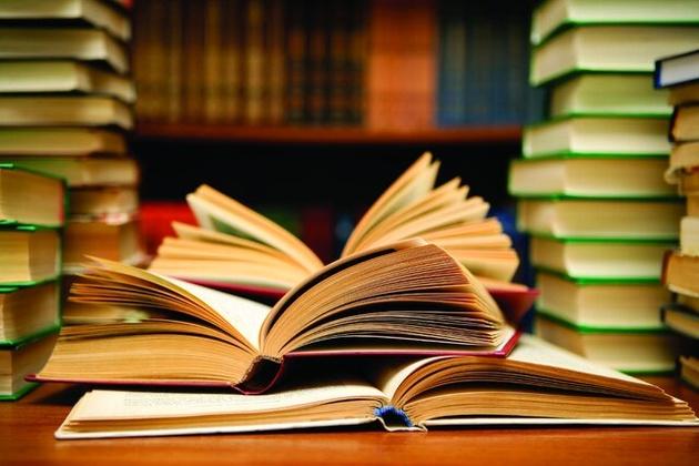 فوت و فن کتابخوانی