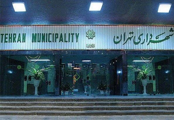 10 کاندیدای احتمالی برای تصدی شهرداری تهران