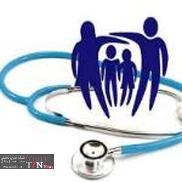 صدور دفترچه بیمه سلامت همگانی برای ۳ میلیون و ۵۰۰ هزارنفر