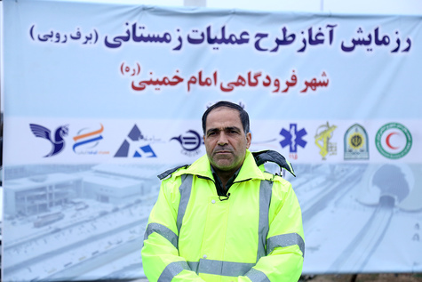 مانور  عملیات زمستانی شهر فرودگاهی امام