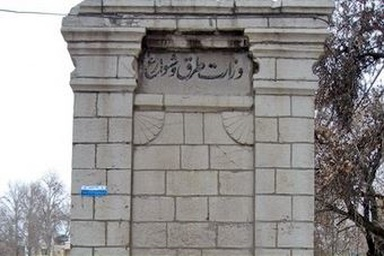 سیر تحول تاریخی وزارت راه و ترابری