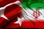 توسعه حملونقل ریلی ایران و ترکیه با ایجاد یک مسیر جدید