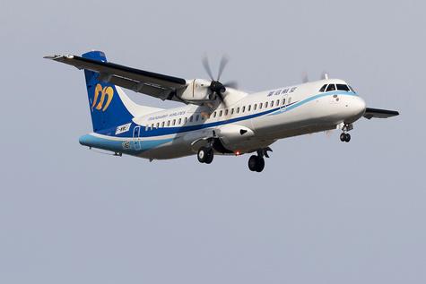 Mandarin Airlines Receives its First ATR 72-600
