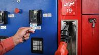 بنزین گران و سهمیهبندی میشود؟