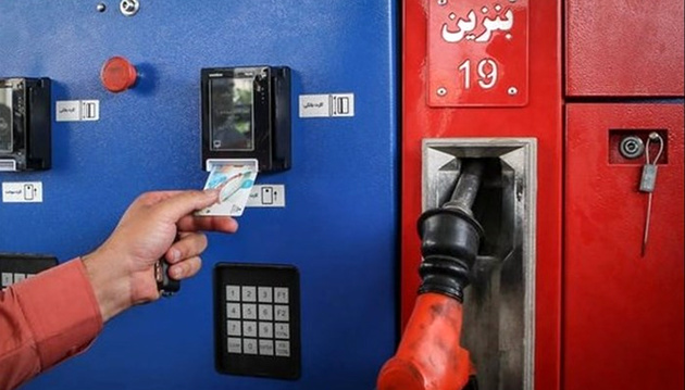 احیای کارت سوخت در کاهش قاچاق موثر است