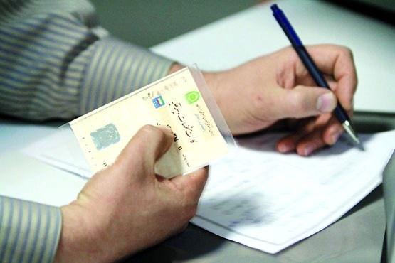 سند صادره در دفاتر اسناد سند رسمی نقل و انتقال خودرو است