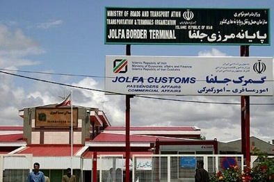 بیش از ۱۰۸ هزار خودرو از پایانههای مرزی جلفا و نوردوز تردد کردند