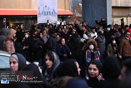 همدردی دانشجویان و مردم با خانواده جانباختگان هواپیمای اوکراینی