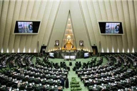 درهای صحن بسته شده/ خبرنگاران در صحن مجلس ماندهاند