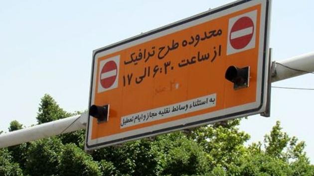 امتیاز ویژه برای ساکنان محدوده طرح ترافیک