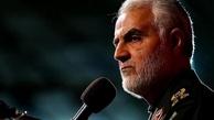 ادای احترام کنترلرهای ایران به هواپیمای حامل پیکر سردار سلیمانی