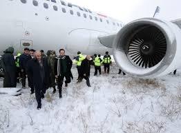 اطلاعیه «هما» درباره خروج هواپیمای کرمانشاه_تهران از باند