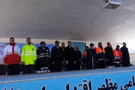 ◄ برگزاری طرح ترافیکی و راهداری زمستانی آذربایجانشرقی