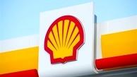 شل از نفتکشهای دارای پرچم انگلیس در تنگه هرمز استفاده نمیکند
