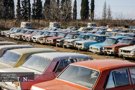 قبرستان ماشین ها