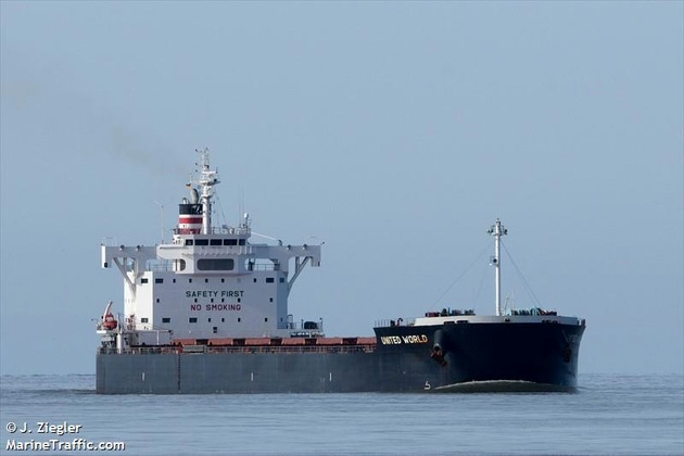 Ship Carrying U.S. Sorghum to China Changes Course to South Korea