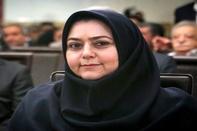 حضور مدیرعامل هما در یازدهمین کمیسیون مشترک ایران و ٥+١ در وین