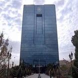 تحریم جدید بانک مرکزی اقدامی نمادین و جنبه سیاسی دارد