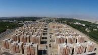 ایجاد 21هزار واحد مسکونی در شهر جدید بهارستان تا 1400