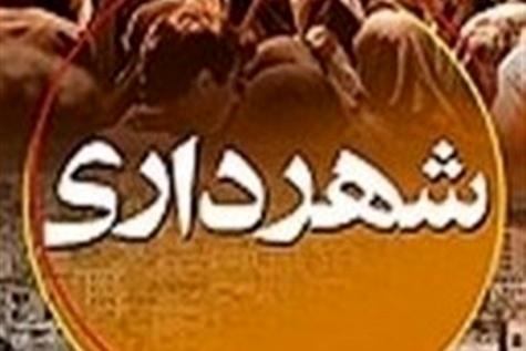 سازمان فرهنگی شهرداری یزد به معاونت تبدیل شود