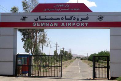 افتتاح ترمینال جدید فرودگاه سمنان در سال 99