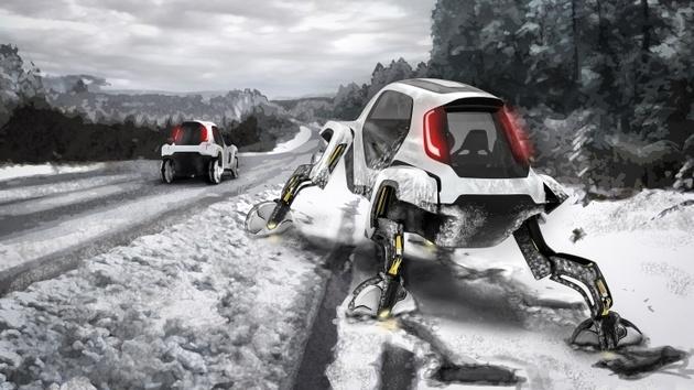 Hyundai unveils walking concept car