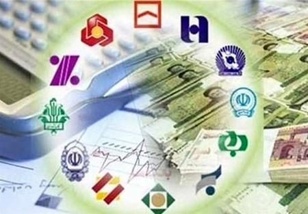 ادغام بانکها و موسسات مشروط بر وجود دارایی