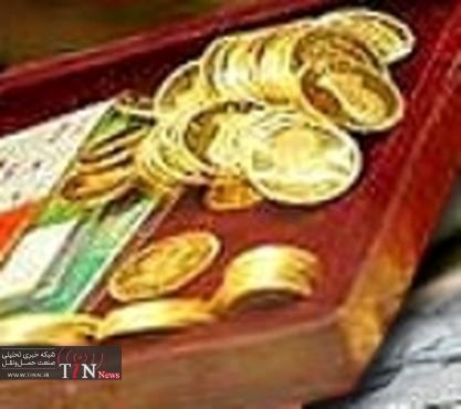 قیمت سکه و ارز / ۱۱ تیر