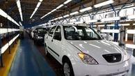 قیمت روز خودروهای صفرکیلومتر داخلی