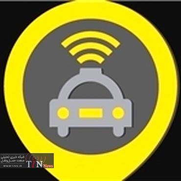 سفارش آنلاین تاکسی با اپلیکیشن