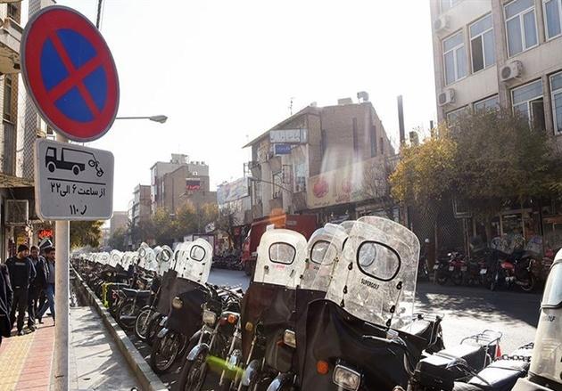 توقیف در انتظار مخدوشکنندگان پلاک موتورسیکلت