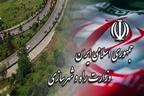 تفکیک وزارتخانه راه و شهرسازی