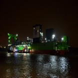 World's 1st LNG-Powered Cutter Suction Dredger Hits the Water