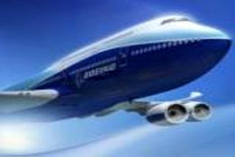 همخوانی امواج صوتی دریافتی با ویژگیهای جعبه سیاه هواپیمای ناپدیدشده