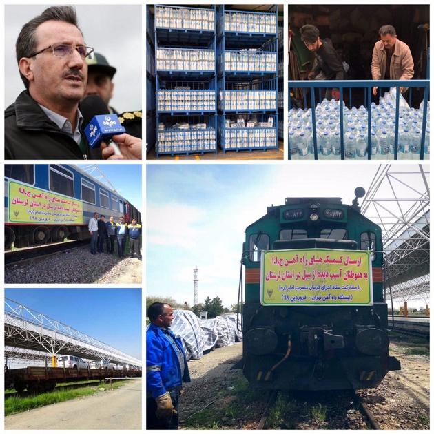 اسکان موقت مردم سیلزده در قطار/حمل خودروهای مسافران سیلزده شیراز