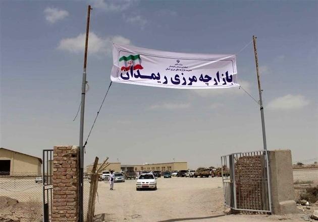 افتتاح مرز تجاری و رسمی ایران و پاکستان با حضور وزیر راه