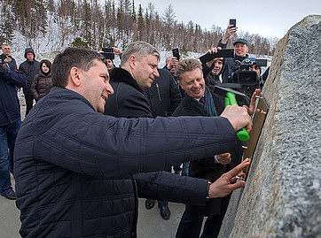 Construction of Northern Latitudinal Railway to start in 2019