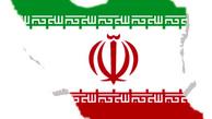 ◄مقاله/ ارزشیابی شاخص های کارآفرینی در ایران