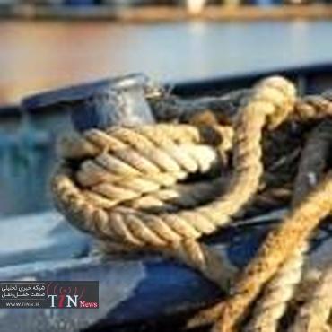 حذف بندهای دریایی برنامه پنجم چگونه شکل گرفت