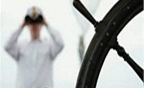 تقدیر از 40 دریانورد نمونه کشور در روز جهانی دریانورد