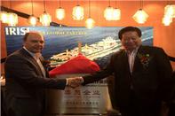 عضویت کشتیرانی جمهوری اسلامی در اتاق بازرگانی بین المللی چین