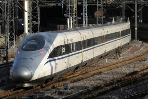 Jakarta to Bandung High - Speed Rail, Indonesia